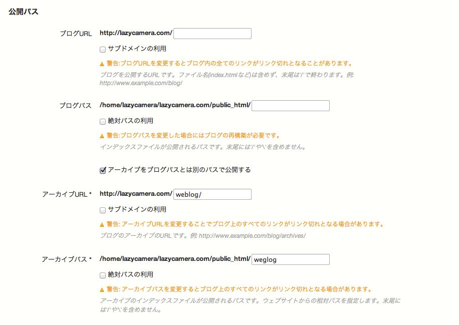 20130225-screen02.png